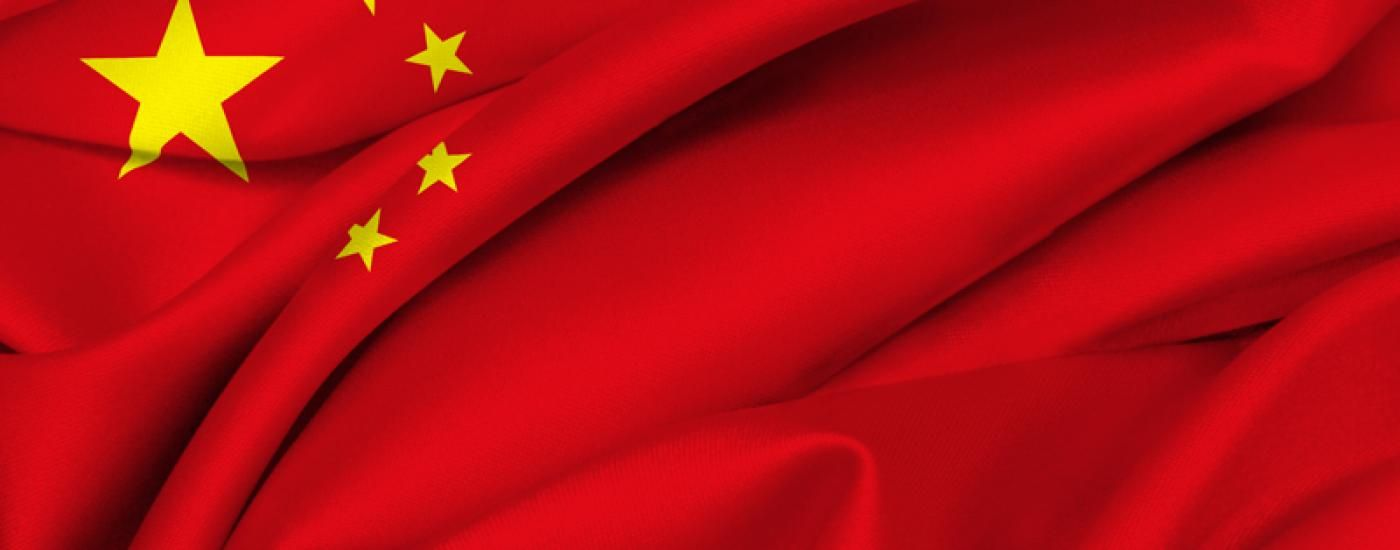 media-file-738-bandera-china.jpg